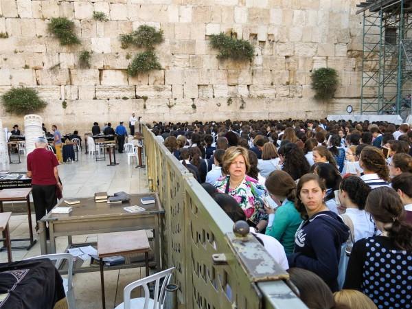 Rosh Chodesh-new moon-Jewish calendar-Jewish prayer
