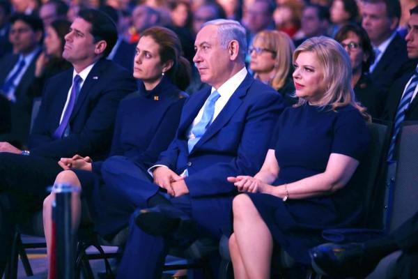 Sara and Benjamin Netanyahu-Jewish Federation-United States