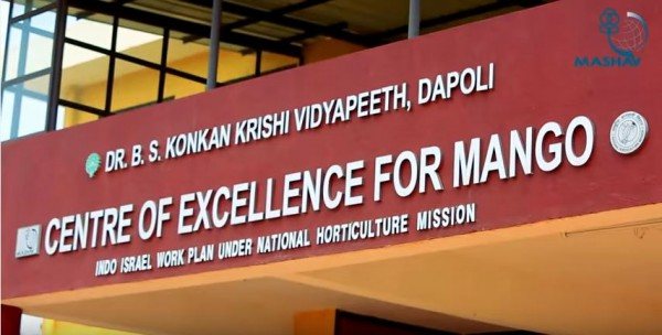 The Indo-Israel Centre of Excellence for Mango (YouTube capture)