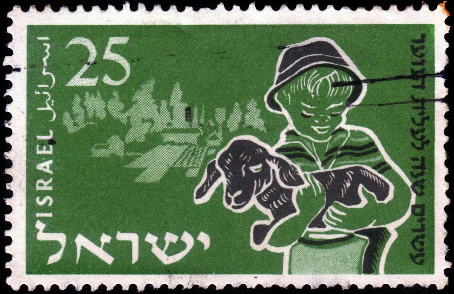 1955 Israeli stamp