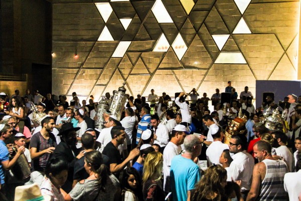 Sukkot-Simchat Torah-Rejoicing over the Law-Israel-Tel Aviv