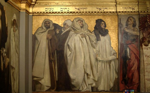 frieze, Prophets, Amon, Nahum, Ezekiel, Daniel