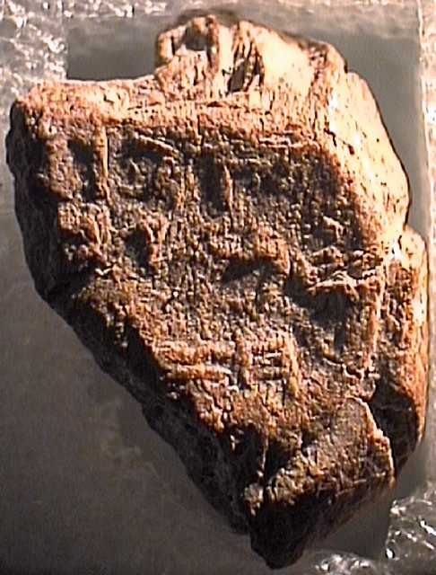 Stamped bulla sealed by a servant of King Hezekiah