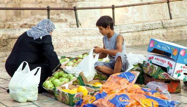 Jerusalem, Old City, Arab