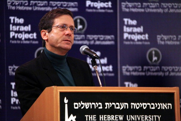 Isaac Herzog, Hebrew University, HUJI