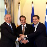 Netanyahu, Anastasiades, Tsipras