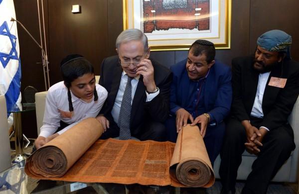 Knesset, Jerusalem, Yemeni Torah scroll, Netanyahu, aliyah, Yemenite Jews