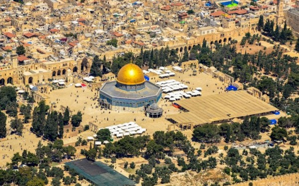 Temple Mount, Israel, Dome of the Rock