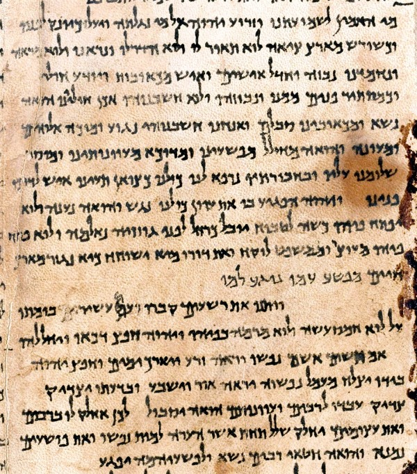 Isaiah 53, Great Isaiah Scroll, Dead Sea Scroll