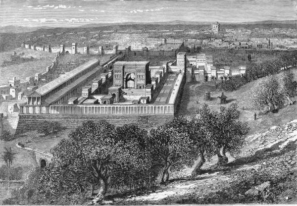 Herod's Temple, Second Temple, Jerusalem