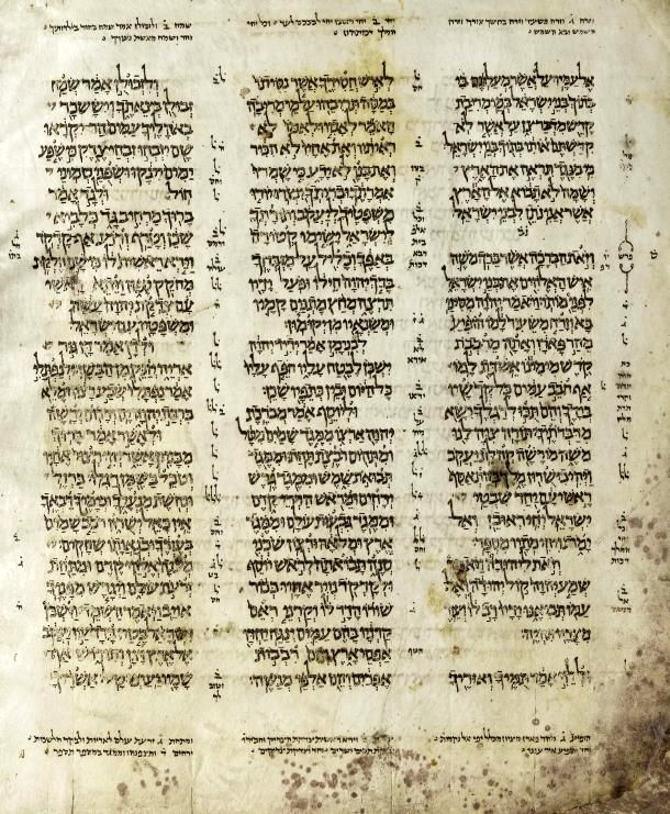 A page of Deuteronomy from the Aleppo Codex.