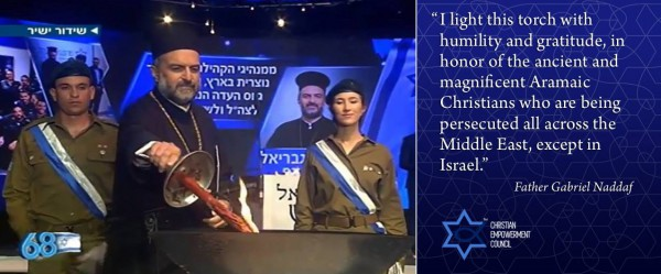 Father Gabriel Naddaf, Israel Independence Day, torch lighting
