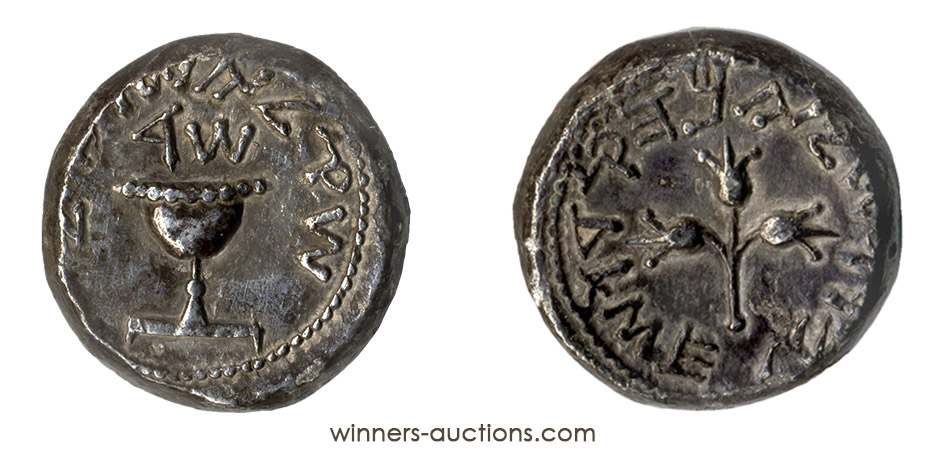This 2000 year-old silver shekel minted in the fourth and last year of the Great Revolt against Rome (AD 70) is being aucitoned at Israel's Winner's Auctions house with a certificate of authenticity.  <em>(Photo courtesy Winner's Auctions)</em>