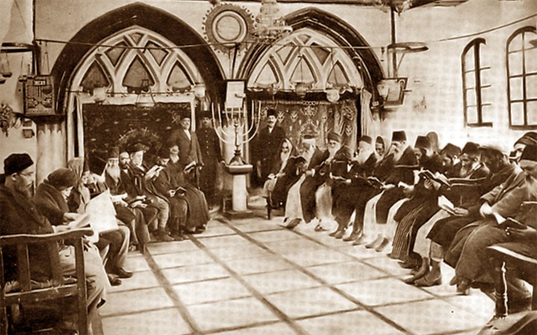 Located in the Jewish Quarter of the Old City of Jerusalem, the Yochanan ben Zakai Synagogue was built in the early 1600s as a Sephardic prayer house. This 1893 photo depicts the installation of Jerusalem's Hakham Bachi (Turkish for Chief Rabbi) under Ottomon rule.