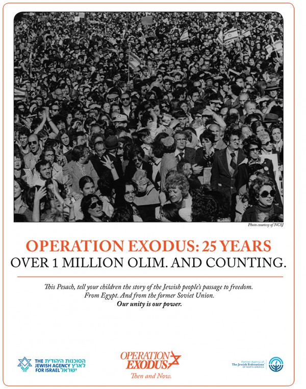operation exodus, russian jewish immigration, olim, aliyah