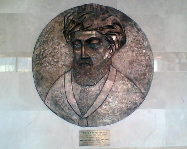 Plaque of Maimonides