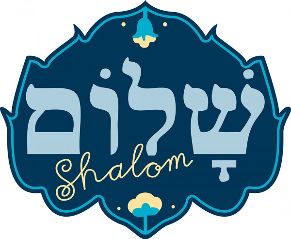 The Hebrew word Shalom, read from right to left.