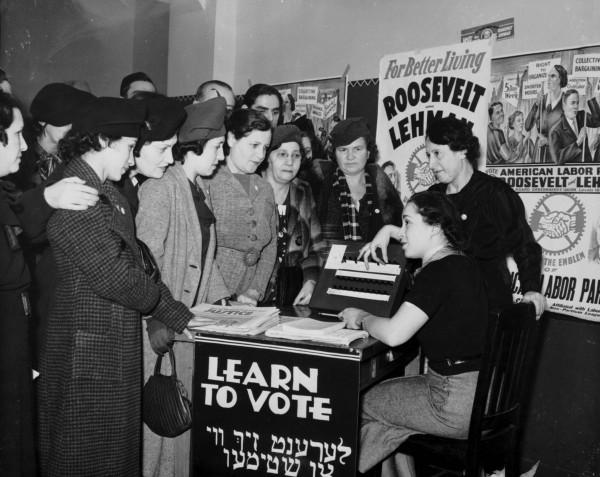 Yiddish-English vote poster
