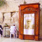Three Powerful Names of God | Messianic Bible