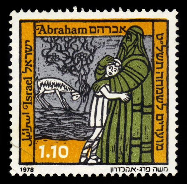 israel stamp Abraham embraces ISaac