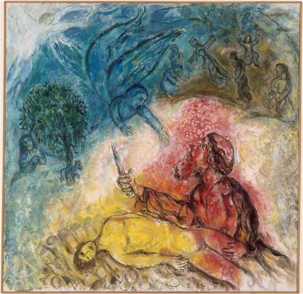 The Binding of Isaac (1966), by Marc Chagall <em>(fair use)</em>