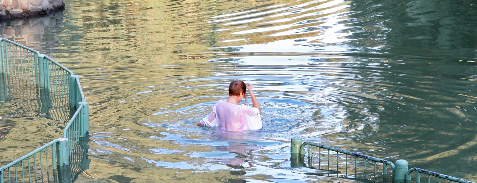 Mikvah Baptism The Connection Between Immersion Conversion And