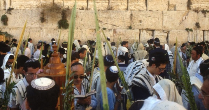Sukkot celebration at the Western (Wailing) Wall in Jerusalem