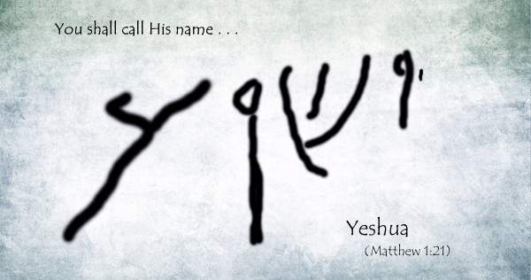 Ancient Hebrew Script for the name of Yeshua