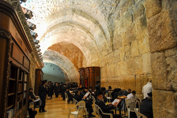 Study hall at the Western Wall in Jerusalem.