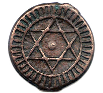 Above is a bronze/copper coin from Morocco known as a Falus with the Star of David, which they called the Seal of Solomon. It has an Arabic calendar dating of AH 1290 or AD 1873/4. <em> (Wikicommons)</em>