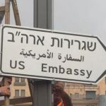 Jerusalem Mayor Nir Birkat hangs US Embassy road sign.