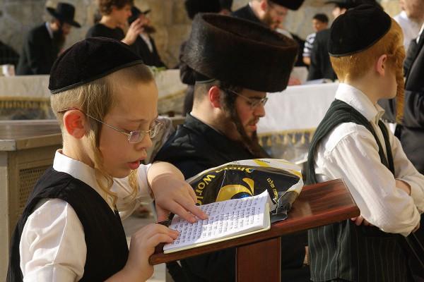 Orthodox Jewish boys in Jerusalem.