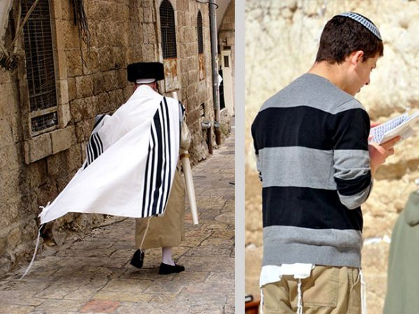 Did Yeshua (Jesus) Wear Tzitzit, the Traditional Jewish